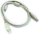 Metrologic Кабель интерфейсный RS/KB/USB